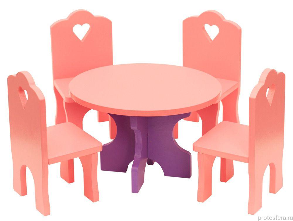 Столик со стульчиками