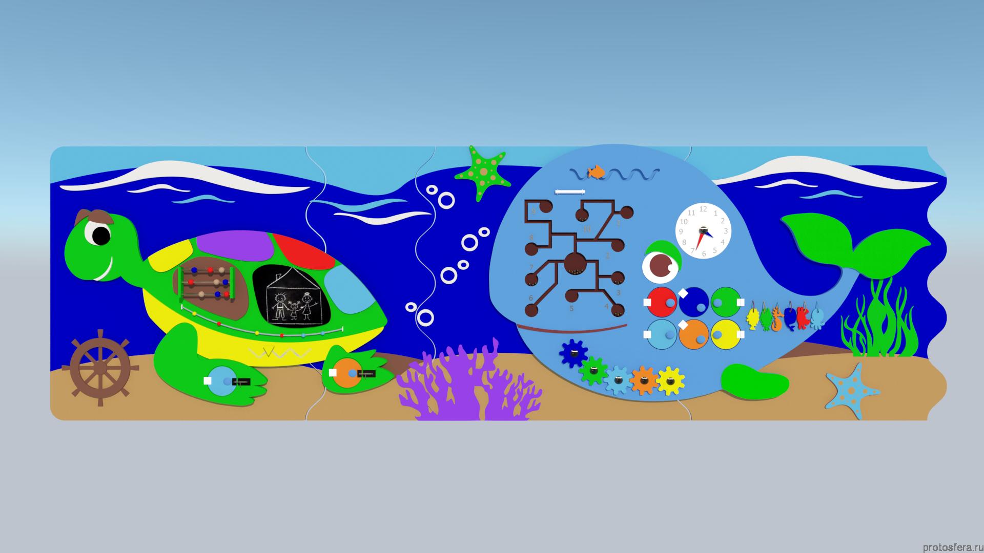 Набор-мини №1 «Морские обитатели»