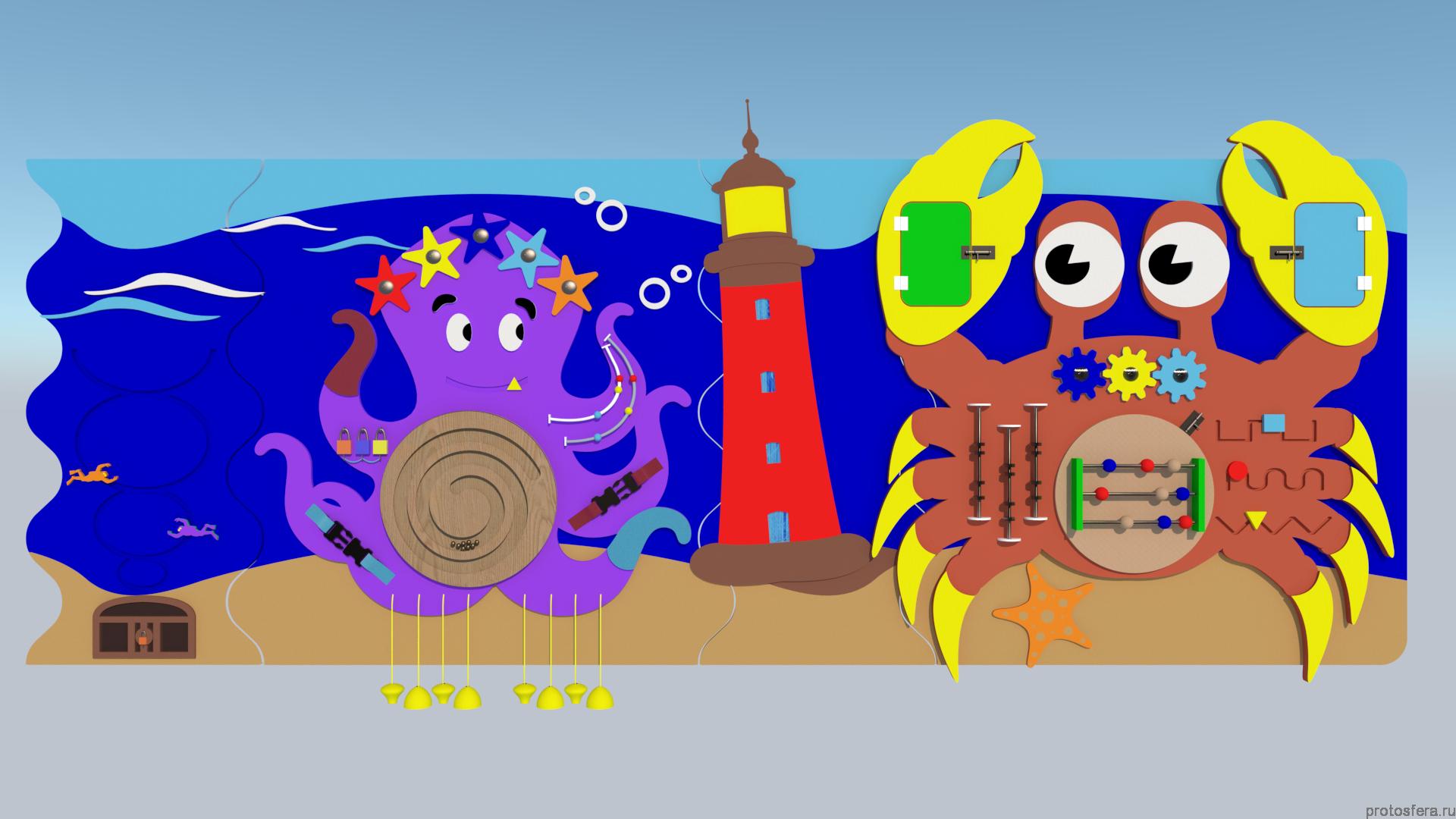 Набор-мини №2 «Морские обитатели»