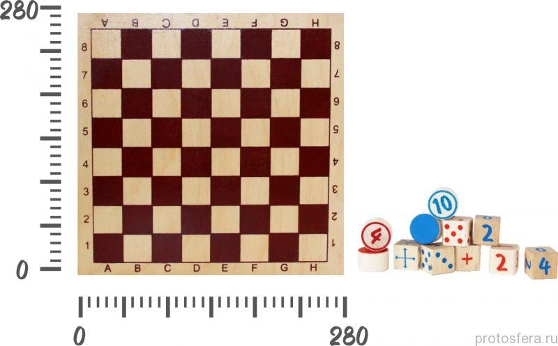 """Математическая игра-тренажёр """"Олимпийские шашки"""""""